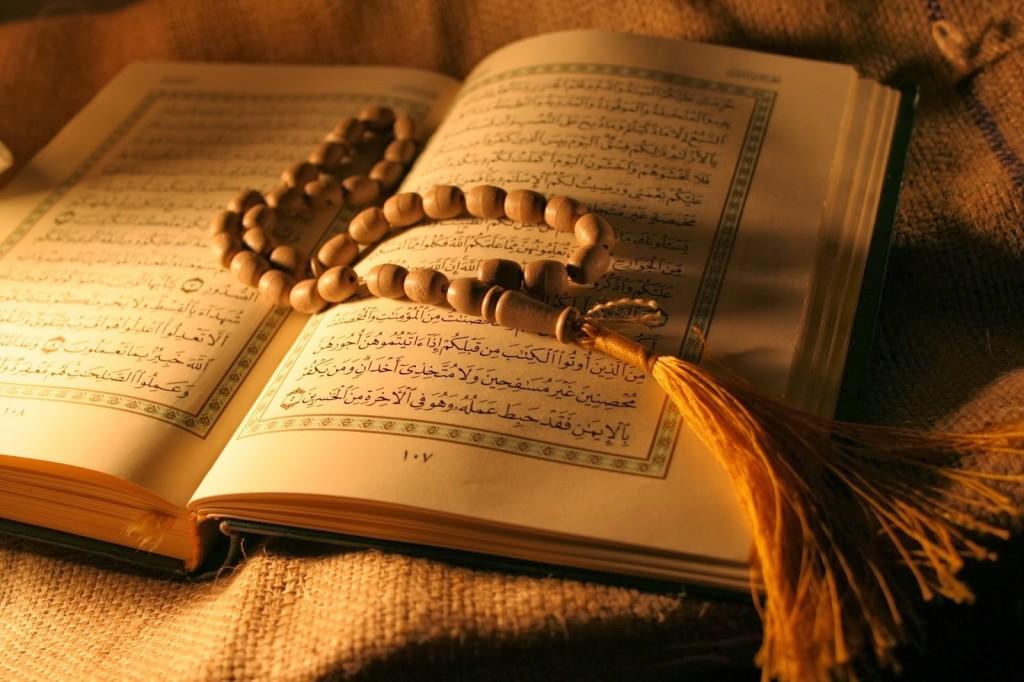 Les Privat Metode Qiro'ati