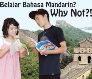 Guru Les Bahasa Mandarin