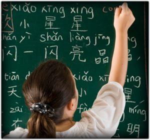 les privat bahasa mandarin